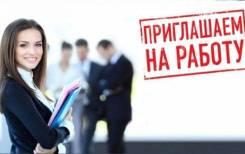 """Агент по продажам. ООО """"Грин групп"""""""