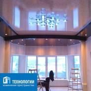 Установка натяжных потолков. Русские мастера