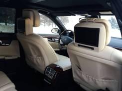 Аренда VIP автомобиля 1500 рублей