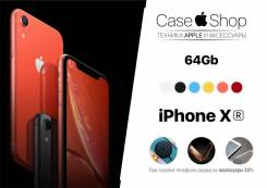Apple iPhone Xr. Новый, 64 Гб, Оранжевый, 3G, 4G LTE, Защищенный, NFC