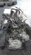АКПП Mazda L3-VE установка, гарантия, кредит