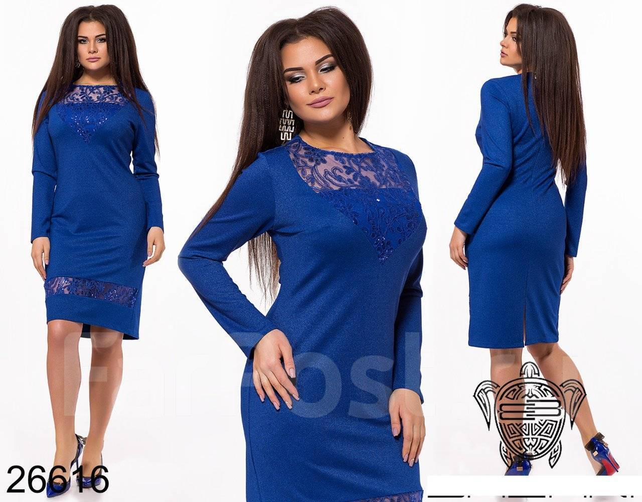 fcf6c9167d5 Купить женские платья Размер  50 размера во Владивостоке! Цены.