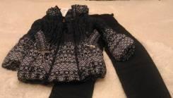 Комплекты одежды. 46, 48