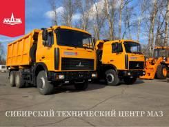 МАЗ 5516. Новый самосвал МАЗ-5516, 14 860куб. см., 20 000кг., 6x4