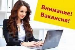 """Фактуровщик. ООО """"УК ДВ"""". Деревенская"""