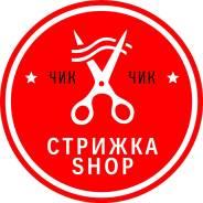 Парикмахер-универсал. Парикмахерская «Стрижка-SHOP». Проспект Победы 14