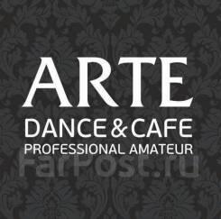 Тренер по танцам. ООО Артэ, танцевальная студия. Проспект Океанский 69
