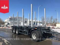 МАЗ 892620-010. Новый сортиментовозный прицеп МАЗ-892620-010, 23 500кг.