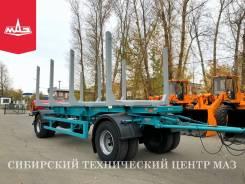 МАЗ 837810-020. Новый сортиментовозный прицеп МАЗ-837810-020, 4 800кг.