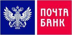 Кредитный специалист. ПАО Почта Банк