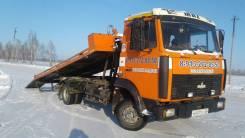 МАЗ. Продается эвакуатор, 5 000кг., 4x2