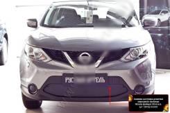 Защитная сетка и заглушка переднего бампера Nissan Qashqai 2014-2018. Nissan Qashqai, J11 Двигатели: H5FT, MR20DD, R9M. Под заказ