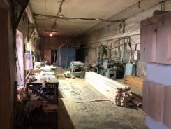 Сдаётся производственное/складское помещение. 250кв.м., улица Фанзавод 1, р-н Океанская