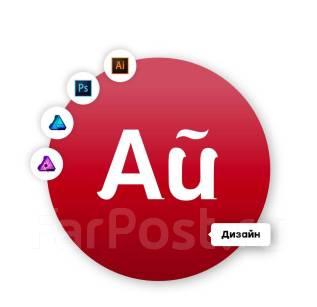 Создание/разработка логотипа, разработка фирменного стиля, брендбук