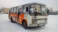 ПАЗ. Автобусы 2015 г. в. Под заказ