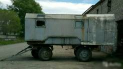ЗИЛ. Продам вагончик дом на колёсах
