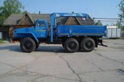 Урал 4320. с КМУ, 14 860куб. см., 10 000кг., 6x6. Под заказ