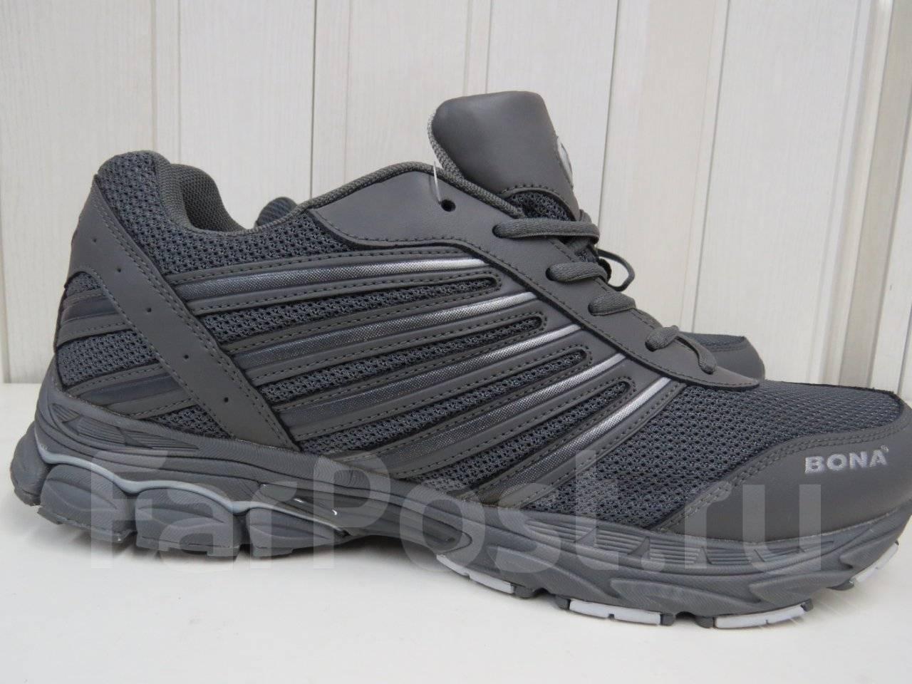 39504662 Мужская обувь Размер: 49 размера - купить. Цены, фото!