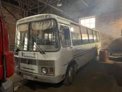 ПАЗ 423405. Автобус ПАЗ 4234-05, 30 мест