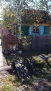 Продам дом в с. Анучино. Анучино, улица Арсеньева, р-н Центр, площадь дома 44кв.м., скважина, электричество 15 кВт, отопление твердотопливное, от ча...