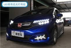 Фары (Тюнинг Комплект) Honda Fit (Gk/Gp) 2013 - 2017.
