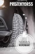 Nokian Nordman 7, 195/65 R15 95T