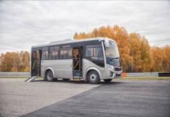 ПАЗ Вектор Next. ПАЗ 320435-04 Вектор Next доступная среда (дв. ЯМЗ, EGR, Е-5, КПП ГАЗ,, 20 мест, В кредит, лизинг