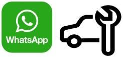 Цена по WhatsApp! ДВС, ходовой, ГРМ, кузовной, ГУР, замена масла, АКПП, токар
