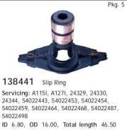 Кольцо контактное ротора генератора 138441