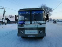 ПАЗ 32054. Продам автобус, 23 места