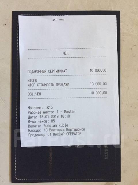 Магазин женского белья интимиссими подарочная карта лапонька массажер отзывы