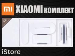 Комплект (набор) Xiaomi из пяти предметов для ванной комнаты. iStore