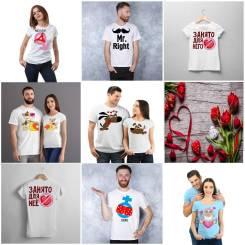 Парные футболки! Более 130 макетов