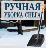 Ручная уборка снега