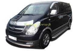 Кенгурятники. Hyundai H1 Hyundai Grand Starex, TQ Двигатели: D4CB, G4KE. Под заказ