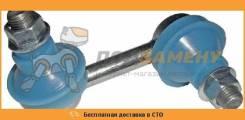 Линк передний NISSAN PRIMERA/TINO 98-/HONDA CIVIC 06- LH SAT / ST54668AU000