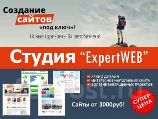 Хостинг сайтов 50 рублей как забрать свой домен с хостинга