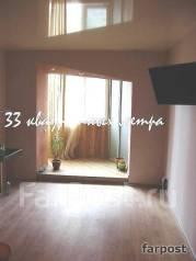 2-комнатная, улица Ульяновская 4. БАМ, агентство, 45кв.м.