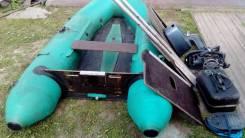 Орион 8. 2001 год год, длина 2,60м., двигатель подвесной, 5,00л.с., бензин