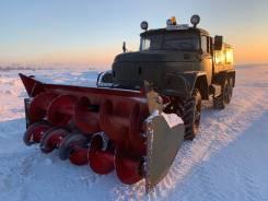 ЗИЛ 131. Шнекотороный снегоочиститель ДЭ 210, 14 860куб. см.