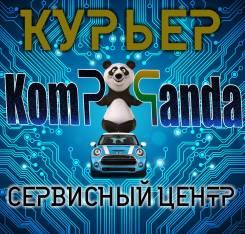 Ремонт и настройка Компьютеров, Телефонов, Телевизоров