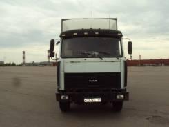 Купава МАЗ. Продаётся грузовик Маз 6731 Купава, 14 860куб. см., 12 000кг., 6x4. Под заказ