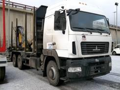 МАЗ 6312. Продам Сортиментовоз С9-8525-012 с Гидроманипуляторм Palfinger, 20 000кг., 11 000кг.