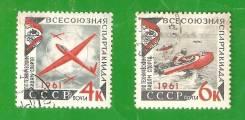Лот из 2-х марок 1961 г. Всесоюзная спартакиада.