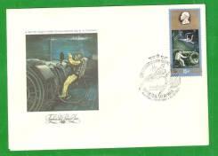 Коллекционный конверт. Центр подготовки космонавтов .