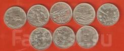 Монеты по 2 рубля. Города Герои и Гагарин.