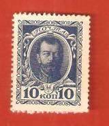 Марки -деньги 10 коп. 1915 г. Императорская Россия. Отличная.