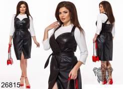 ea8821919e4 Купить женские сарафаны Размер  56 размера во Владивостоке! Цены.