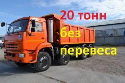 КамАЗ 6540. Самосвал -19 Шасси облегченное, поэтому возможно перевозить, 3 000куб. см., 20 000кг., 8x4. Под заказ