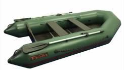 Лидер Тайга Т-290